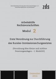 ZDS AH RV Modul 2 – 1. BImSchV