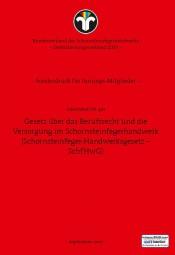 ZIV AB 402 - Gesetz über das Berufsrecht (SchfHwG)